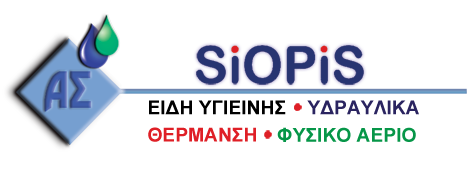 Siopis Corporation | Greece e-Commerce